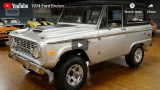 1974-Ford-Bronco