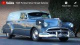 1949-pontiac-silver-streak-delivery