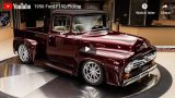 1956-Ford-F100-Pickup