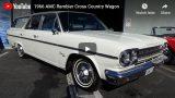 1966-AMC-Rambler-Cross-Country-Wagon