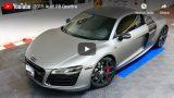 2015-Audi-R8-Quattra