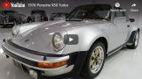 1976-Porsche-930-Turbo